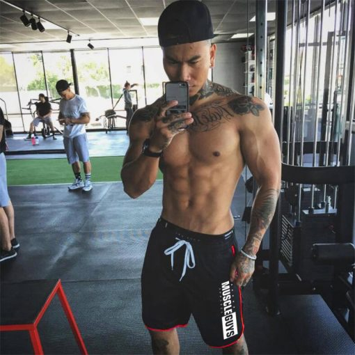 Quick Dry Men's Gym Shorts